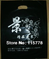 custom plastic bag 25*35cm(9.8' *13.8')/print logo plastic bags .garment bag with free brand name