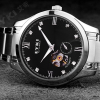 Luxury! EYKI Brand Skeleton Automatic Mechanical Hand Wind Watch for Men / Transparent Men's Fashion Watches / W8496AG