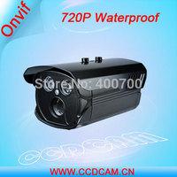 Waterproof IR network IP Camera HD 720P 1.0 Megapixel IP Camera EC-IP31K2