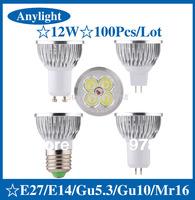 100pcs/lot 12W Dimmable E27/E14/Gu5.3/Gu10/Mr16 85-265v (110v-220v) Warm/Pure/Cold/White High Power LED Lamp/Spot lighting WSP16