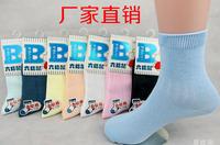 12pcs/lot spring and summer high quality child socks girl boy children cotton sock permeability thin sock hot sale 81