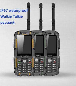 original intercom Walkie Talkie ip67 rugged Waterproof phone Dustproof shockproof Oinom LM812B Runbo x1 no smartphone Russian