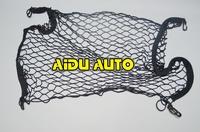 Free Shipping VW Car Trunk Nylon Rope Net For VW GOLF 6 GTI TIGUAN PASSAT B6 JETTA MK5 MK6 POLO