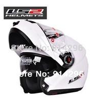 NEW ARRIVE!!!LS2 FF370 Motorcycle DUAL VISOR double lens motorbike motocross Helmet Flip up helmets,XL (55-58)CM, XXL (59-62) cm
