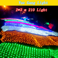 2 * 3 m 210 Led 8 flash modes 220V super bright net string light Christmas lights New year wedding Holiday lights free shipping