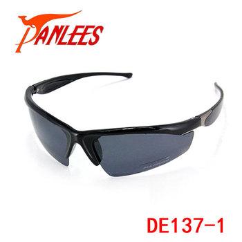 Panlees Fashionable Polarized Sunglasses Men Sports Glasses Fishing Glasses Driving Glasses (Anti-UV 400) Free Shipping