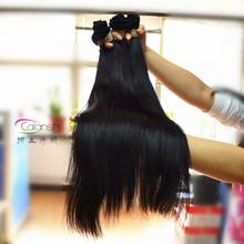 popular black hair style
