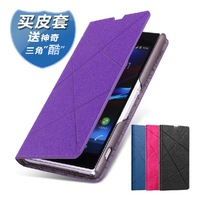 Vpower Art series Leather cover for SONY Xperia Z1,Xperia Z1 Cases,Stents Wallet Case Cover With Screen Protector Free ship