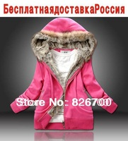 Free shipping Fashion Women's coat  garment coat Plus Large Fur Collar Hooded set loose  winter coat A0011
