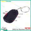 Hidden Camera 808 Car Key Keychain 720*480 Video Camcorder 1PC China Post Free Shipping