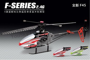 MJX F645 Heli,F45 Remote Control Helicopter with Gyro, 2.4G, Single-Paddle,70CM, F-645,F-45,can use Camera AND Brushless Motor