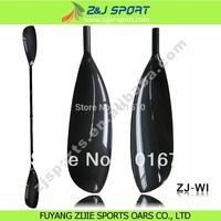 Carbon Fiber Wing Paddle With Adjustable Shaft  Kayak Canoe
