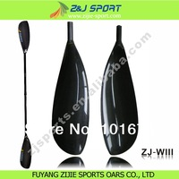 Carbon Fiber Blade With Oval Shaft Kayak Wing Paddle