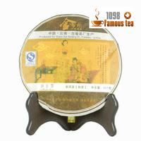 Promotion!357g Yunnan Menghai Bulang Yunnan Chi Tse Beeng Cha Puer Tea Cooking Tea Cake,Weight Loss,Free Shipping/1098 Wholesale