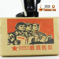 250g Superfine Organic 2001yr Pu'er/Puer/Puerh Ripe Shu Tea Brick,Vintage Yunnan Tea,Slimming and Beauty Health,Free Shipping