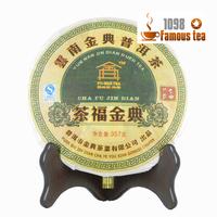 do promotion!357g Organic MengHai Yunnan Pu'er Tea/Puer/Puerh Cha Bing Raw Tea,Slimming Tea Free Shipping/1098 Wholesale China