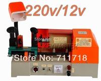 Keymaster Key Cutting Machine Working on 12v or 220v