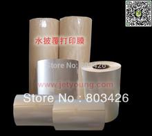 wholesale hydro printing