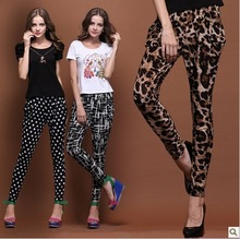 2014 New Spring Summer Autumn Plus Big Size Pant Trouser Thin micro fiber Harem Pants Dot Leopard Star Black&white doodle brand(China (Mainland))