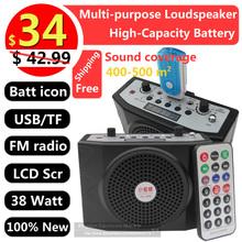 cheap portable amplifier