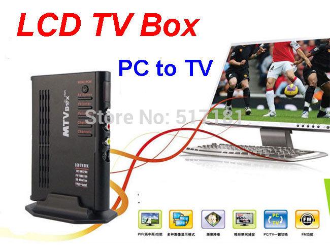 Hot sale LCD TV Box Computer PC TO TV VGA S-Video Analog TV Program Receiver LCD Monitor PAL NTSC SECAM Free shipping(China (Mainland))