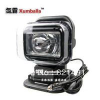 """Option one 7"""" 2009 type moving head 55w halogen Search Light  with wrieless remote control camping Light portable search light"""