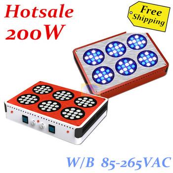 Free Shipping 200w led aquarium light lps gestante 12000k/460nm= 2/1