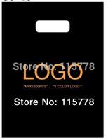 40*50cm (15.7' *19.7') custom logo plastic packing bags/handle cloting bags with logo/black bags custom logo